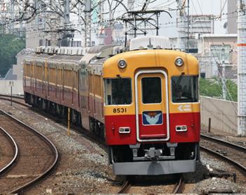 京阪「テレビカー」旧3000系特急車両が2013年春に引退へ。関連イベント ...
