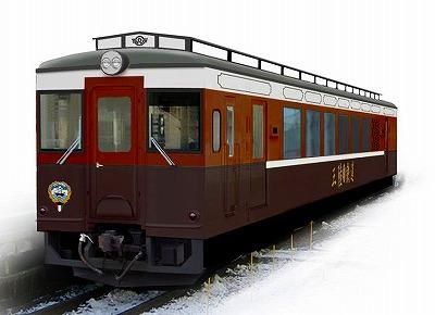 三陸鉄道お座敷車両