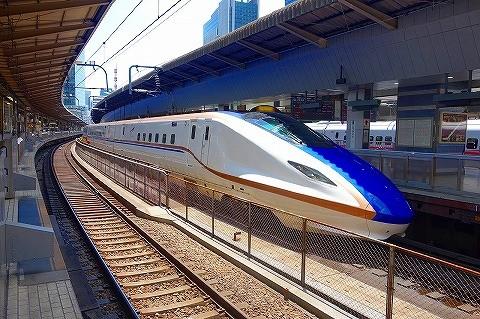 北海道新幹線レール締結式 鹿児島から北海道まで …