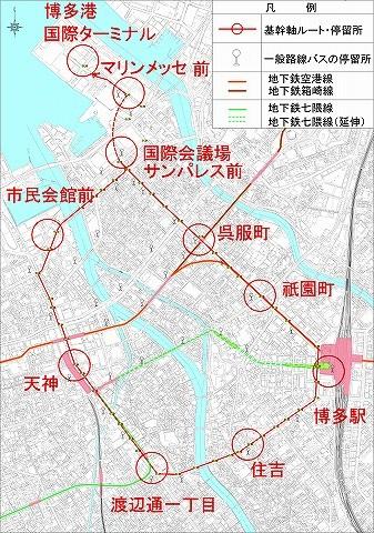 福岡都心循環BRTルート