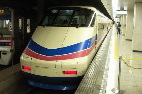 AE100