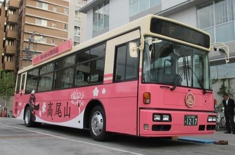 高尾山温泉ラッピングバス