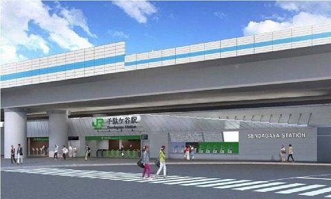 千駄ヶ谷駅改修