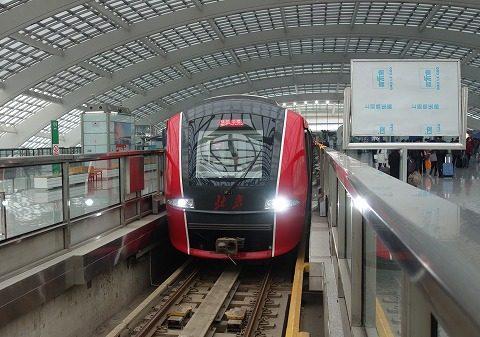 北京地下鉄空港線