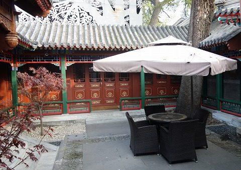 北京如園四合院酒店