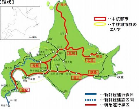 「北海道の鉄道網のあり方」報告書を読み解く(1)。JR北海道 ...