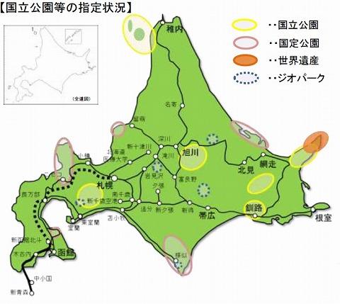国立公園の配置