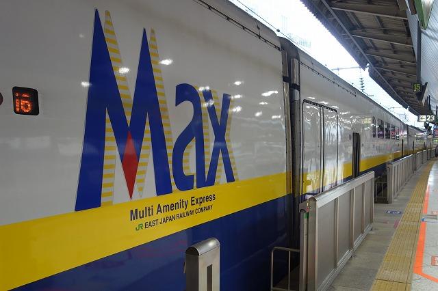 e4max
