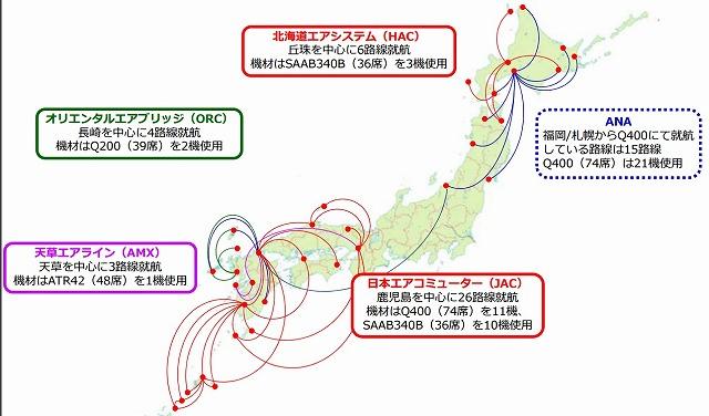 地域交通路線図