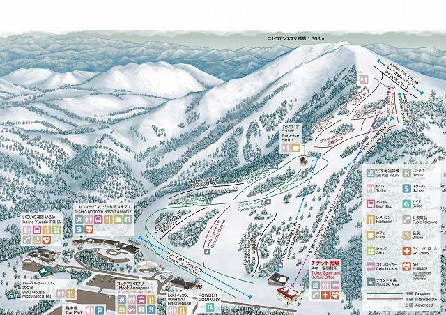 ニセコアンヌプリスキー場コースマップ2018