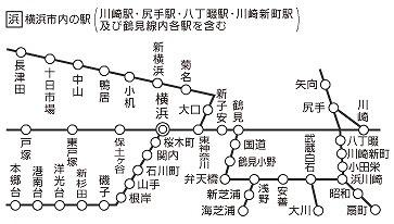 横浜市内駅