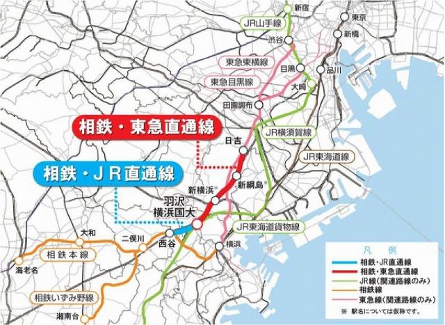 神奈川東部方面線
