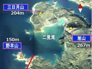 父島洲崎飛行場位置図