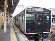 JR九州鳥栖駅