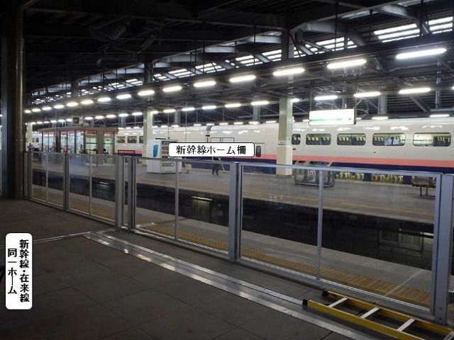 新潟駅新幹線在来線接続
