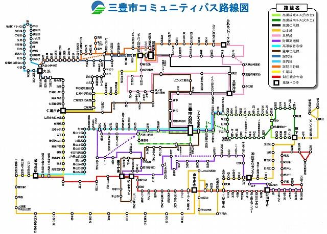 三豊市コミュニティバス路線図