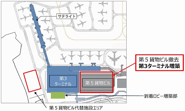 成田空港LCCターミナル増築