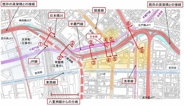 首都高日本橋地下化検討資料