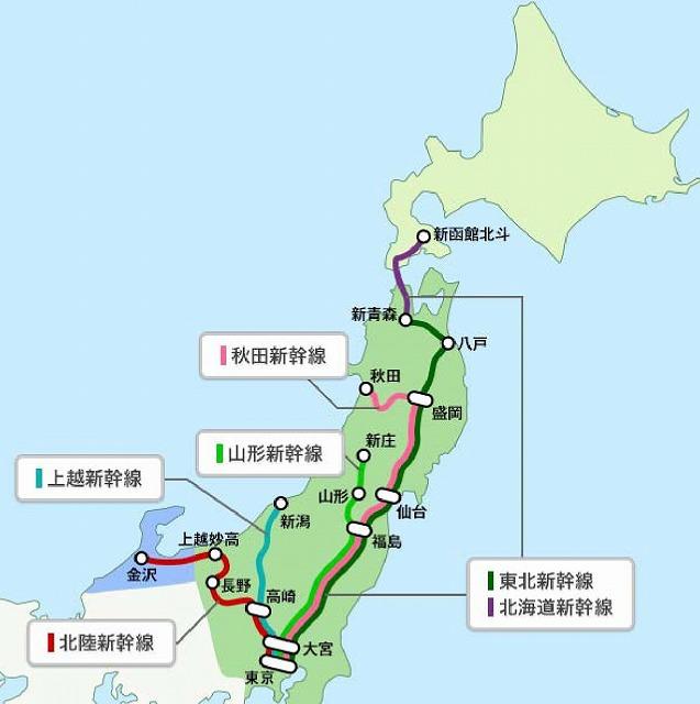 えきねっと 北陸 新幹線