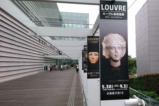 ルーブル美術館展2018エントランス