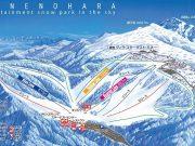 峰の原高原スキー場マップ