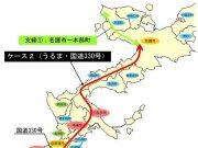 沖縄鉄軌道ケース2