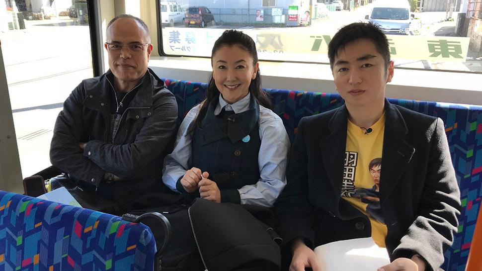 ローカル 路線 バス 乗り継ぎ の 旅 z ローカル路線バス乗り継ぎの旅Z 動画 3月13日