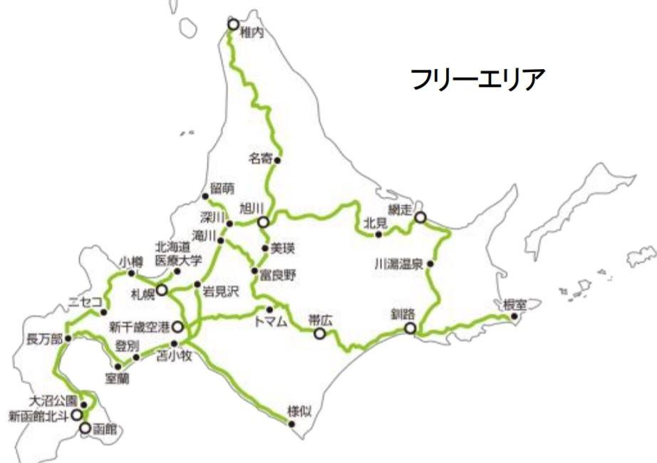 HOKKAIDO LOVE!6日間周遊パス