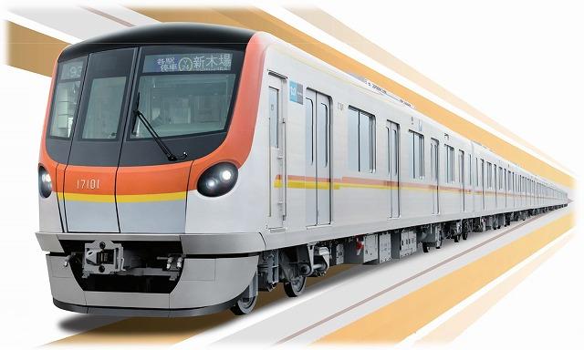 東京メトロ有楽町線17000系