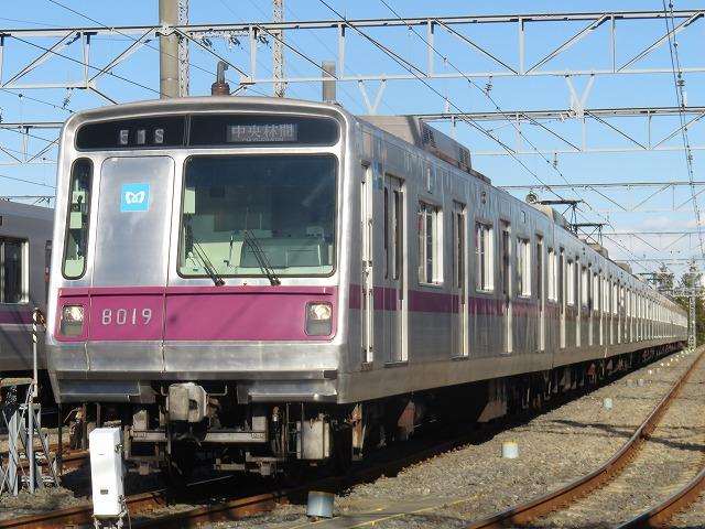 東京メトロ半蔵門線8000系