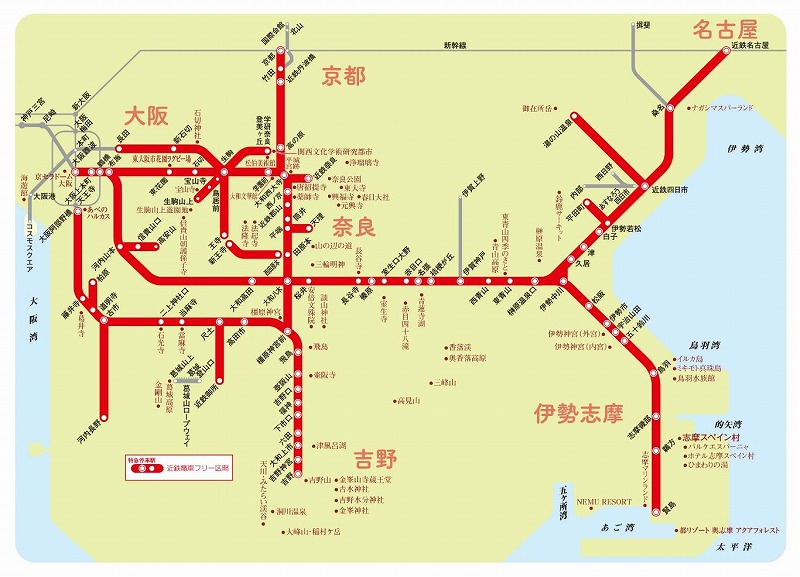 近鉄全線3日間フリーきっぷ