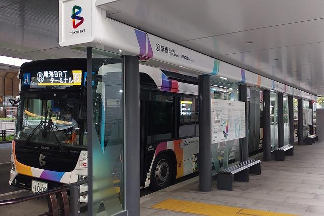 東京BRT