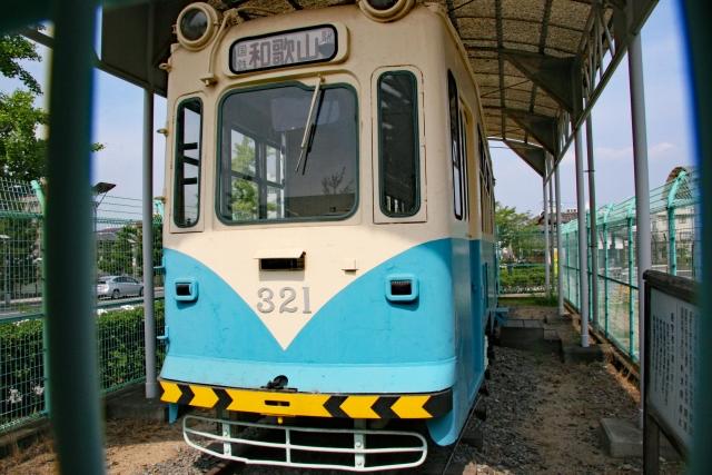 和歌山電軌