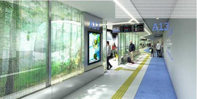 八重洲バスターミナル