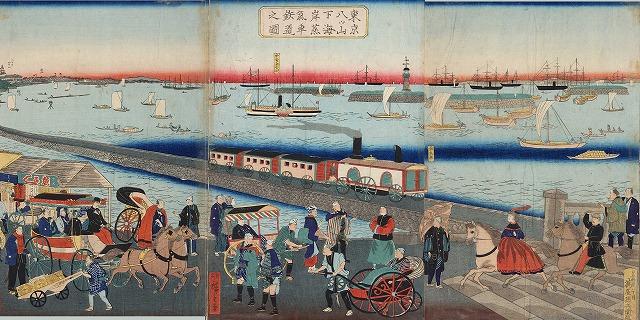 東京八ツ山下海岸蒸気車鉄道之図