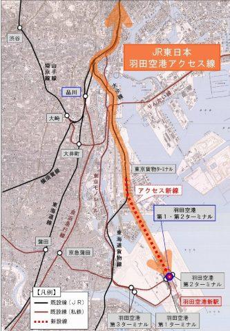 JR羽田空港アクセス線