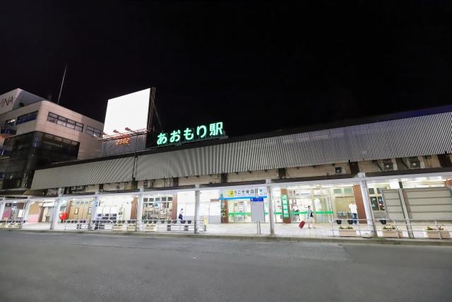 新 駅舎 駅 青森