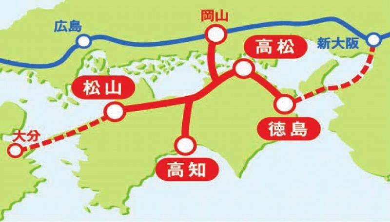四国新幹線