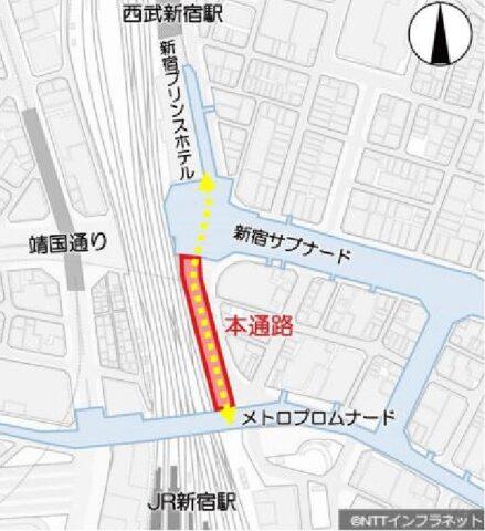 西武新宿駅地下通路