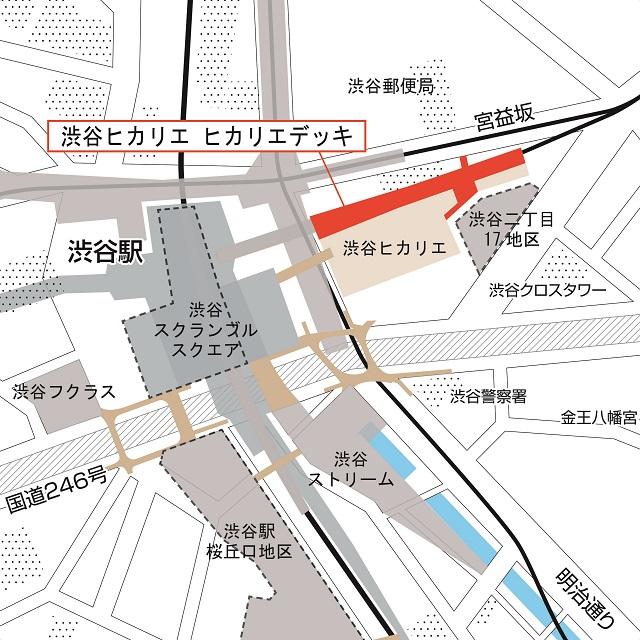 渋谷ヒカリエデッキ