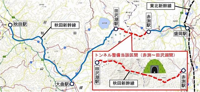 新仙岩トンネル