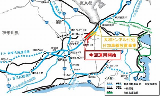 大和トンネル4車線