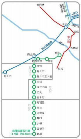 第2回 金沢市新しい交通システム 導入検討委員会 資料