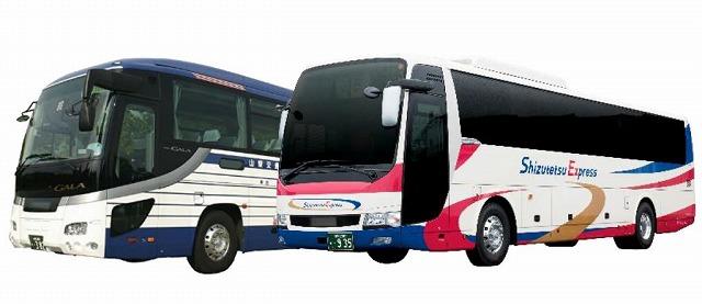 高速バス静岡甲府線