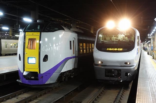 特急ニセコ札幌駅