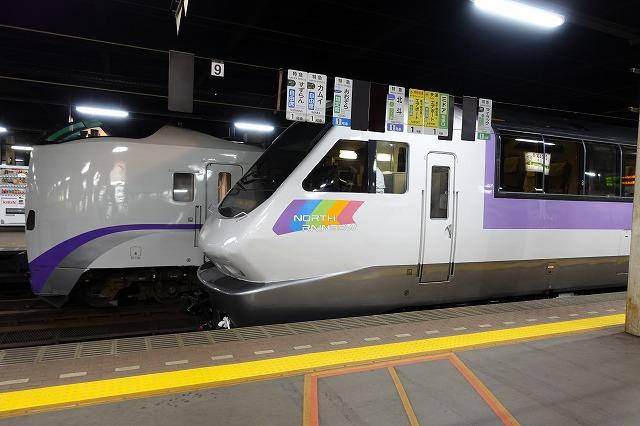 札幌駅特急ニセコ