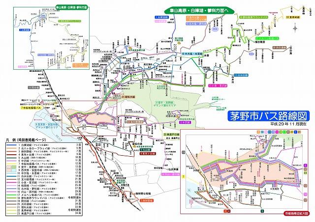 茅野市バス路線図