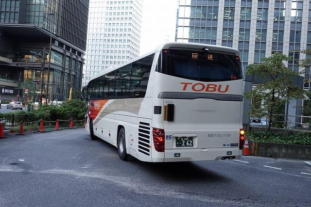 柏の葉キャンパス・流山おおたかの森~東京駅線