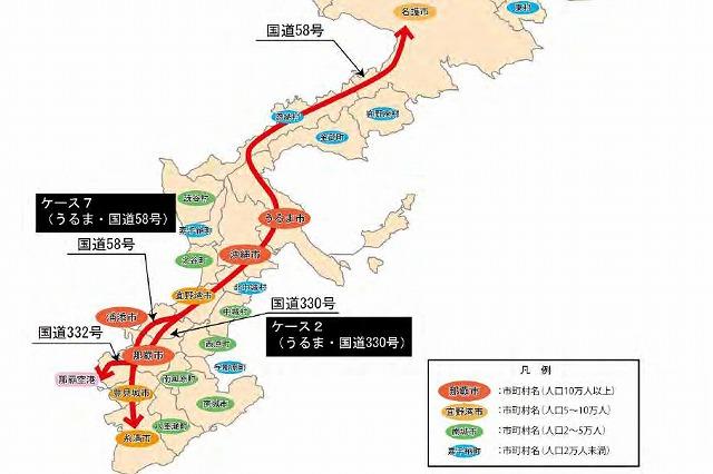 沖縄縦貫鉄道ルート案
