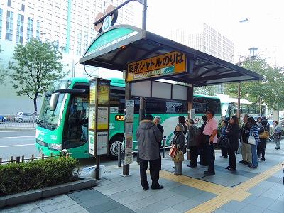 東京シャトルバス停
